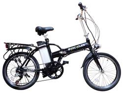 Ex Demo Byocycle City Speed 20