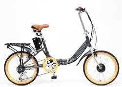 Viking Hopper E-Lite Folding Electric Bike