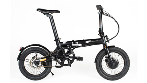Why a Folding E-Bike May Be The Right Choice