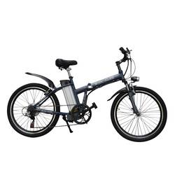 Byocycle Boxer 24 Electric Folding Bike