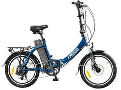 FreeGo Folding Electric Bike Thumbnail