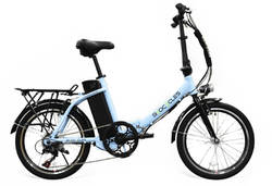 Byocycle Chameleon LS Folder E-Bike