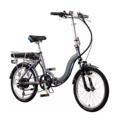Ex Demo Basis Osprey Folding Low Step Electric Bike - 8.8Ah 1 Thumbnail